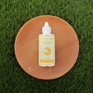 Dirty Dog pure natural essential oils ear clear liquid - citrus recipe