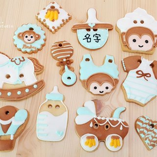 Naughty Little Monkey Baby income salivary sugar cookie 12 group by anPastry