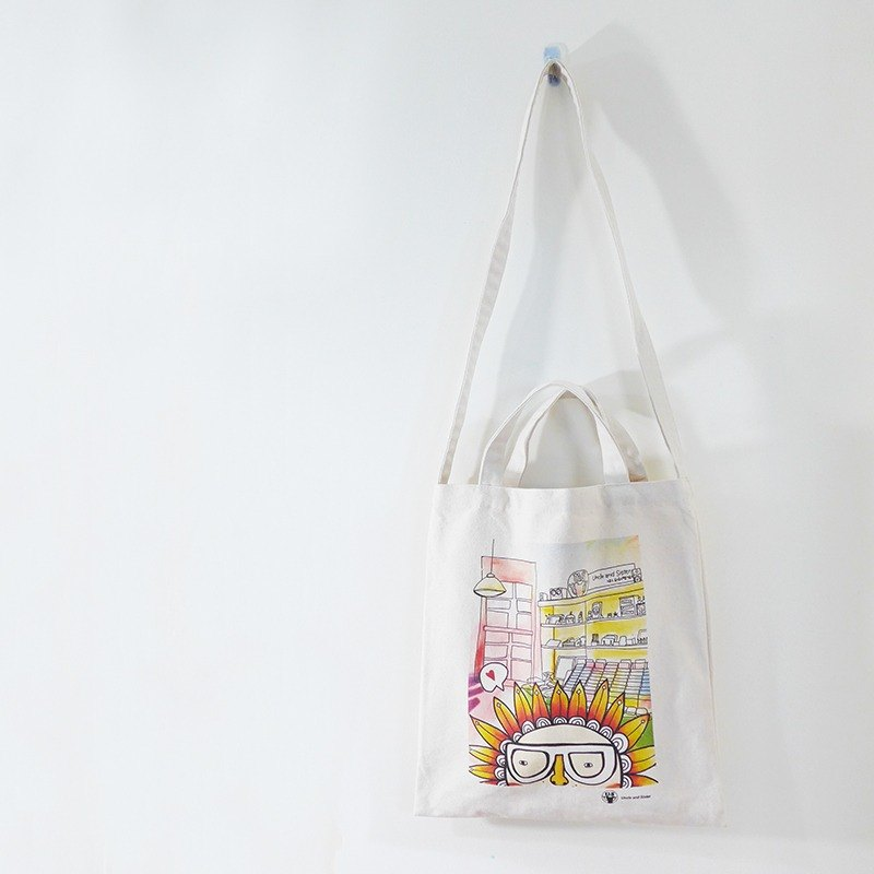 Canvas bag [keep going]