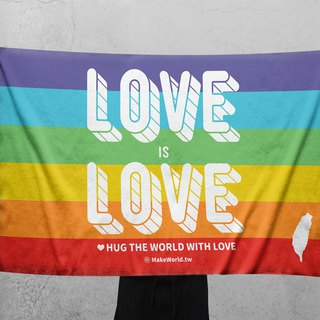 Make World map manufacturing sports towel (LOVE is LOVE / white)
