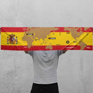 Make World Map Manufacture of Sports Towels (Spain)