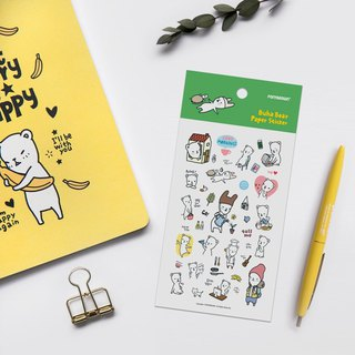 Ponybrown Buha Bear Sticker Green - Good Morning, PNB87217
