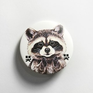 Magnet Badge Badge - Crying Crying Bear
