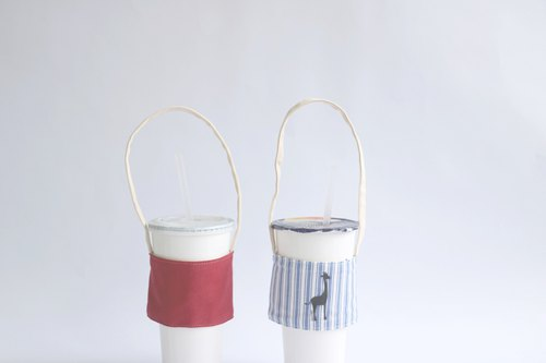 MaryWil Eco Cup Set Beverage Bag Lightweight -2 into the pattern optional