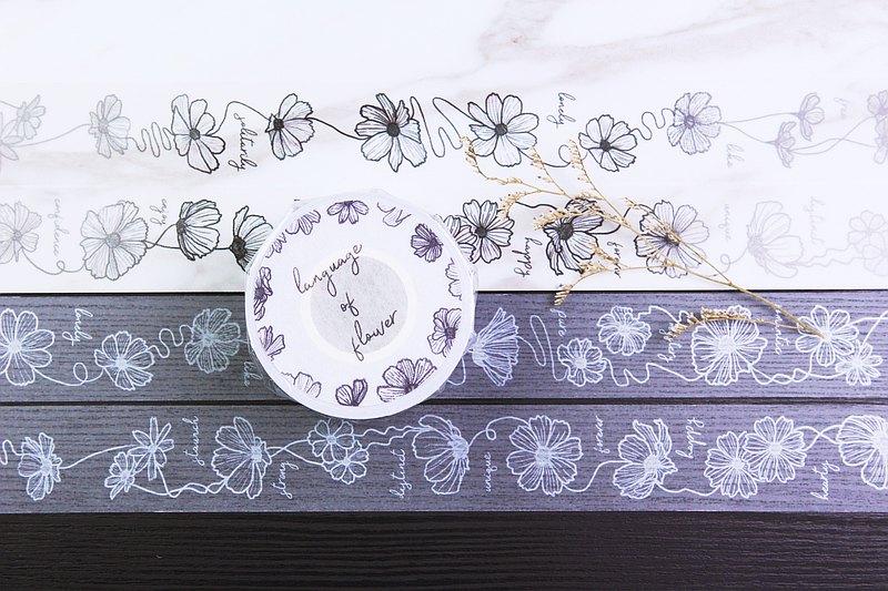 【Language of flower】描圖紙紙膠帶 by bomo