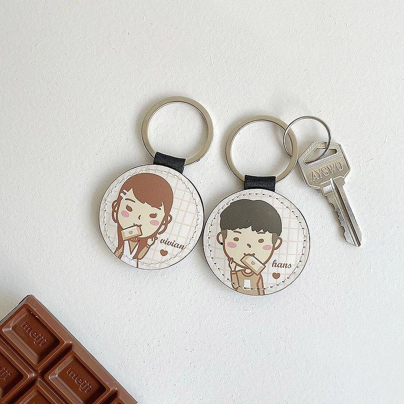 我就是你的白色巧克力 就這樣愛你愛你 客製化鑰匙圈 禮物 送禮