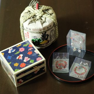 Goody Bag - Lucky Box Set - Gemstone Rabbit with 3 boxes of crane accessories (Random Pattern)