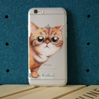 Yourself - Cat Case Case Case