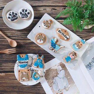 Dog Baby Recipe Biscuits Frosted Cookies 6 Pieces