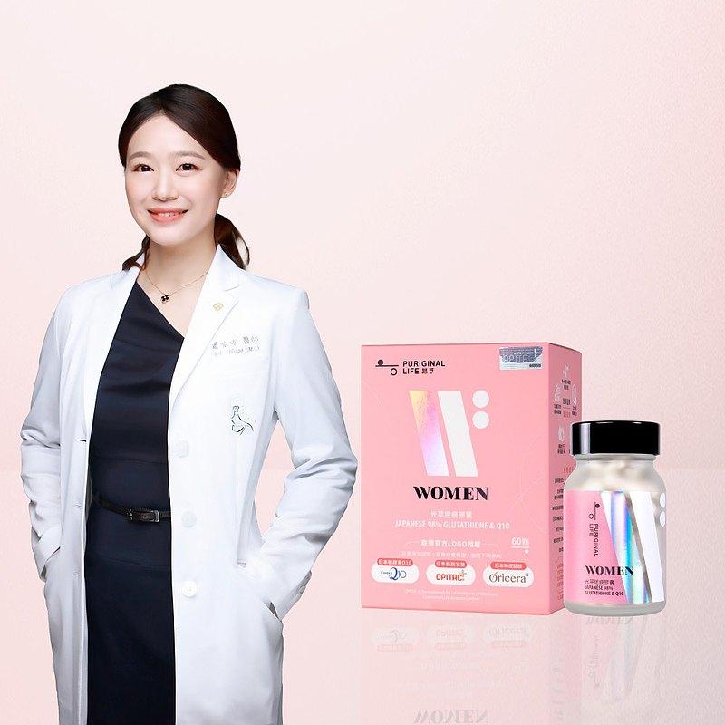 不怕曬的透亮有感 - 專利光萃逆痕膠囊 (60顆/瓶) - 穀胱甘肽+Q10