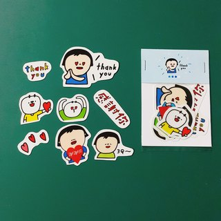 Thank you/sticker pack