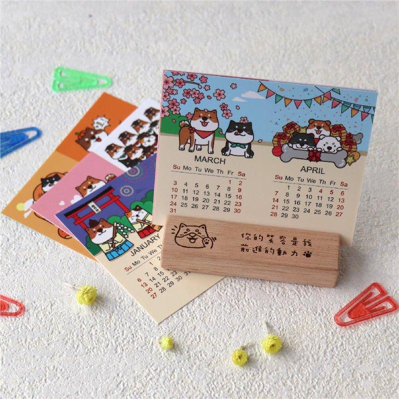 Cute Desk Calendar Drafting Table Desk