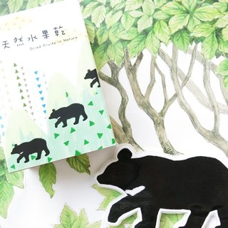 Happiness Fruit Shop-Shaping Book Mountain Bear Fruit Dry Gift 5 Into