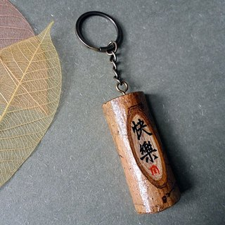 Handwritten key chain / key ring / strap (happy)