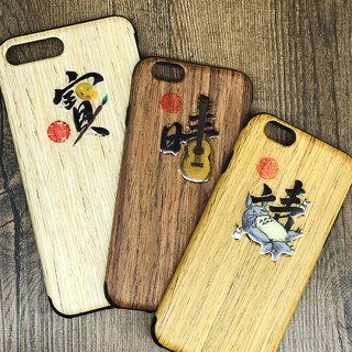 Custom handwriting hand drawing word iphone mobile phone shell