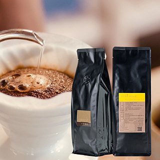 【Great Concealment】South American Star Selects Coffee Beans ~ South American Formula (1/2lb/In)