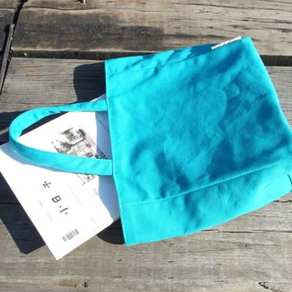Blue Sky Picnic Bag