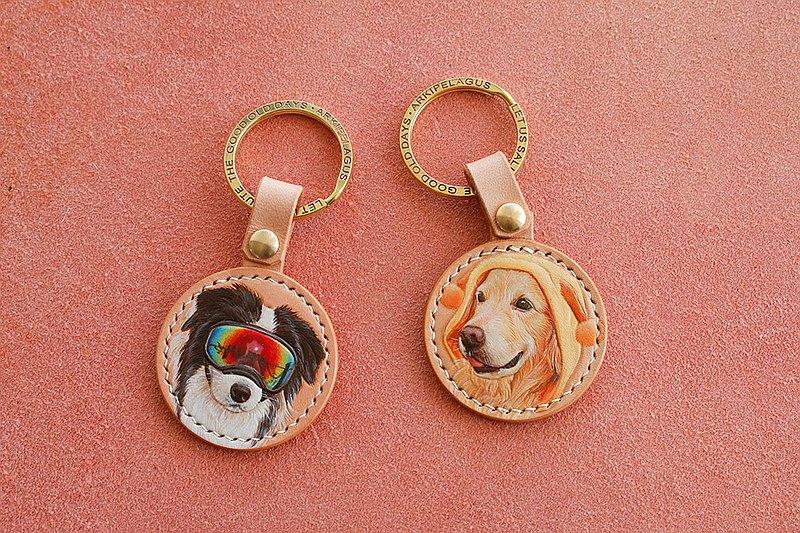 个性化客制定制宠物头像皮雕真皮钥匙扣皮扣配饰礼物