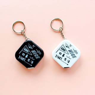 Good life / telescopic tape measure key ring