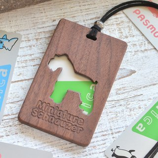 Wooden IC card case 【Miniature Schnauzer 2 / Miniature Schnauzer】 Walnut