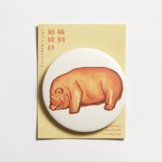 Magnet badge badge - chicken cake pig