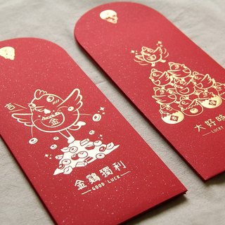 Big Chicken Italian - Limited bronzing red envelopes (6 in / bag)