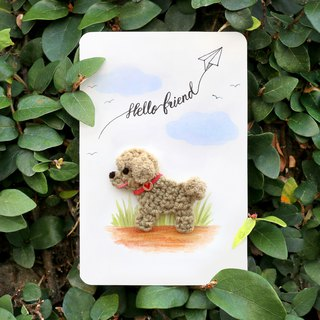 Universal Card/Blessing Card/Friendship Card - Poodle & Paper Plane - Handmade Cards