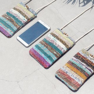 Valentine's Day Gift Handmade Knitting Yarni Line Mobile Phone Bag / Mobile Phone Case / Shoulder Bag / Bag / Tour Card Set / Travel Bag - Natural Gradient Color Stripes