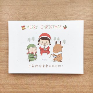 [Cold weather eat ice] Christmas card