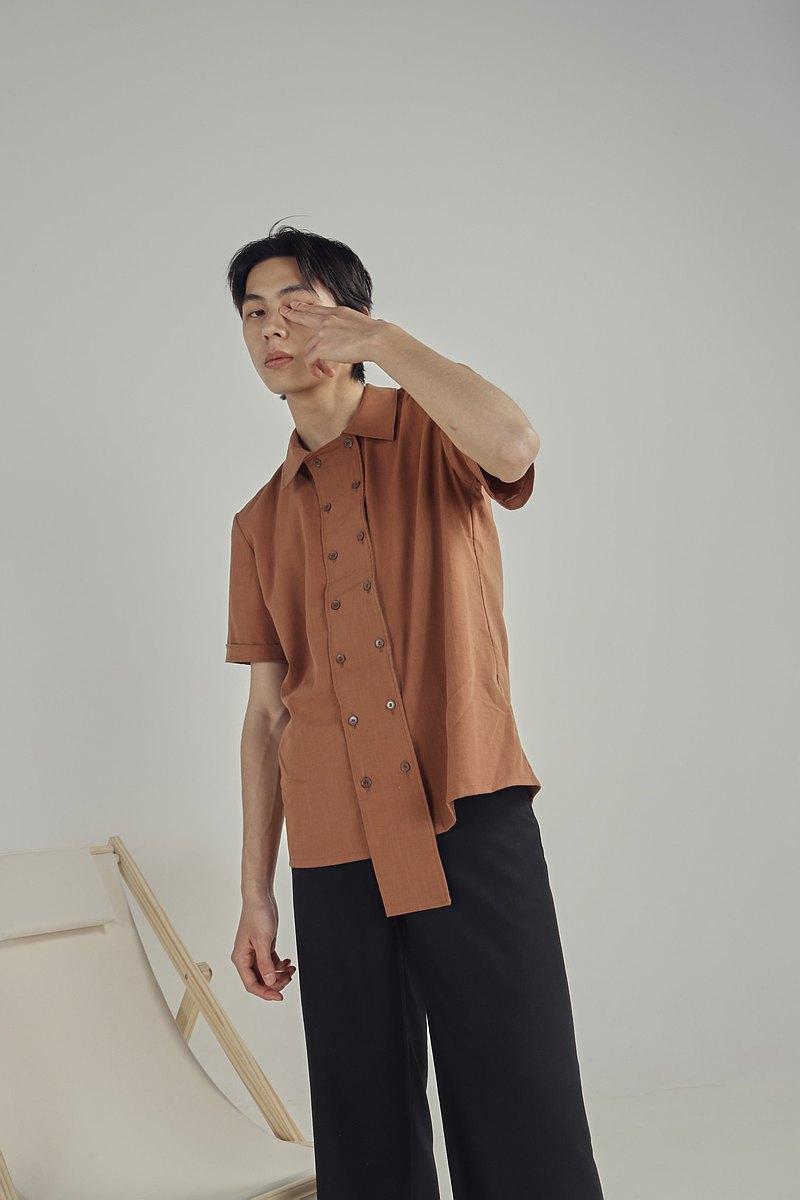 靈的感可拆卸門襟短袖襯衫