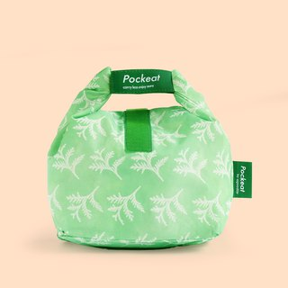 Good day | Pockeat green food bag (small food bag) - red 桧