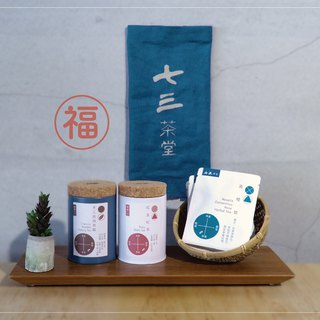 Fall for Tea Goodybag