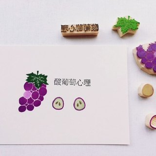Postcard printed in the cover [hand] - Series fruits / sour grapes /