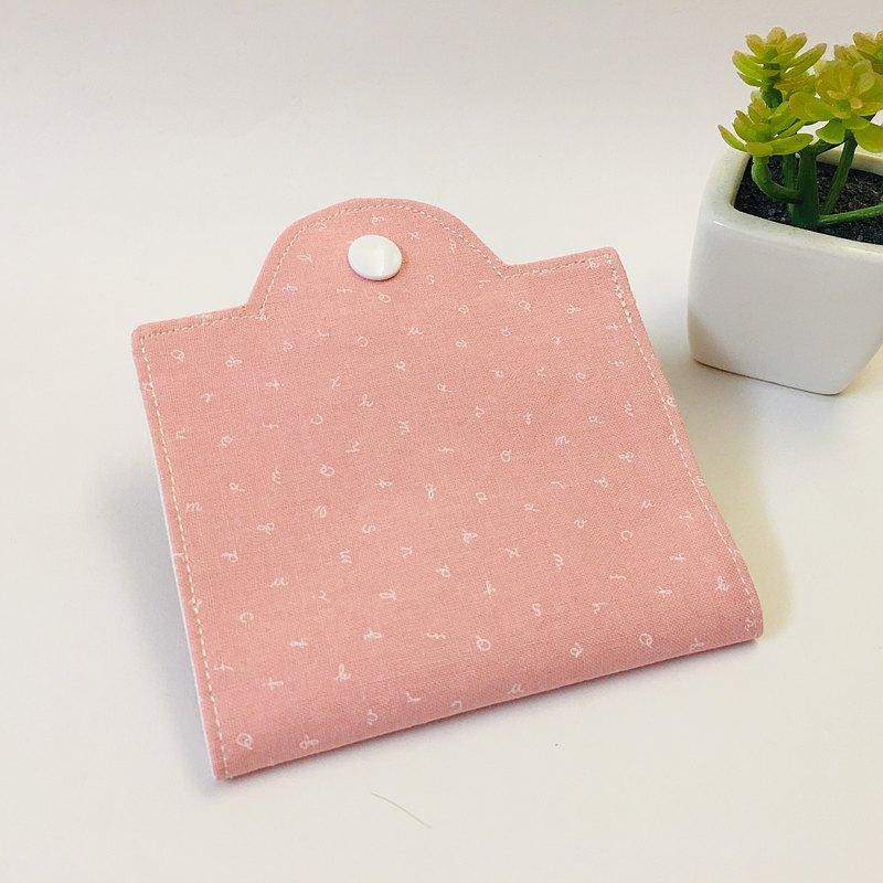letter粉橘。口罩收納夾。可掛式