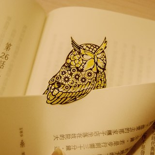 Bookmark artists Series - Cheng Rui Jun - Wu and after