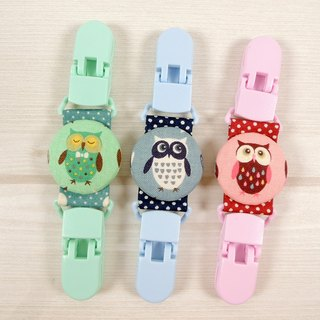 Sided pacifier clip clip universal clip handkerchief - cute owl