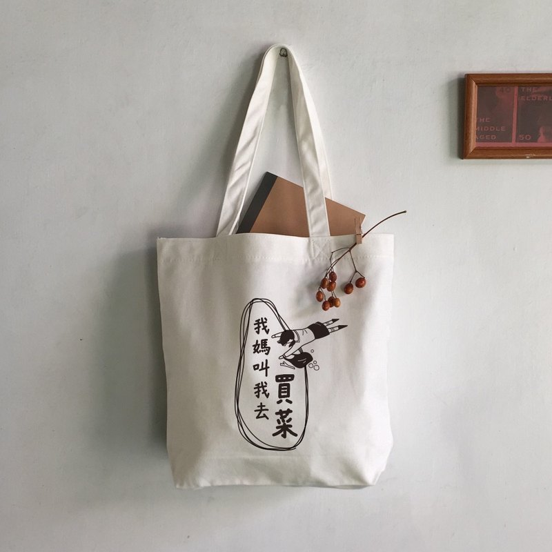 My mom told me to buy food (fun spoof canvas tote bag) beige