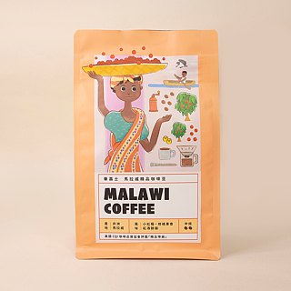 Moderate baking | Malawi coffee beans 250g [Citrus Cranberries]