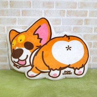 Keji Canine - Meat Ass Double-sided Shaped Pillow