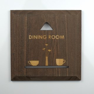 Dining plate Brown DINING (PB)