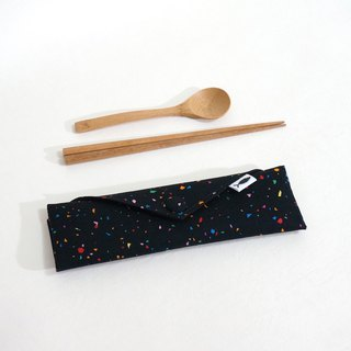 / Celebration / / cutlery bag / brush bag / stationery pencil case