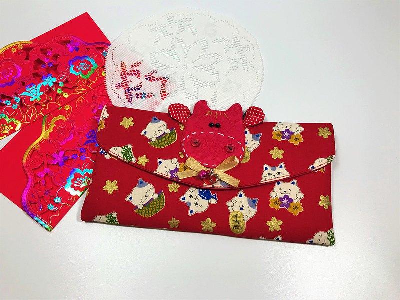 Fantasy【燙金招財貓送好禮棉布】牛轉乾坤紅包袋/存摺袋