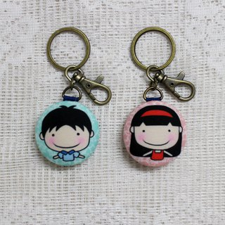 Macarons charm key ring _ boys and girls series