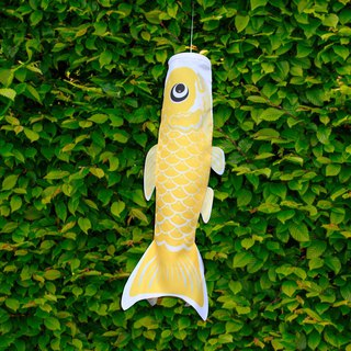 Taiwan Fish Flag 90 CM (YELLOW)