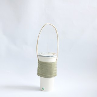MaryWil suede light drink bag - gray green