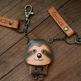 Cute Superman Sloth Plain Cowhide Keyring - Lettering