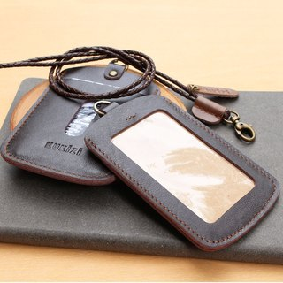 ID case/ Key card case/ Card case - ID 1 -- Dark Brown + Dark Brown Lanyard