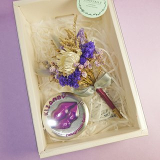 [Kizandy] sweet kiss flower 漾 sugar gift box purple flower dry flower