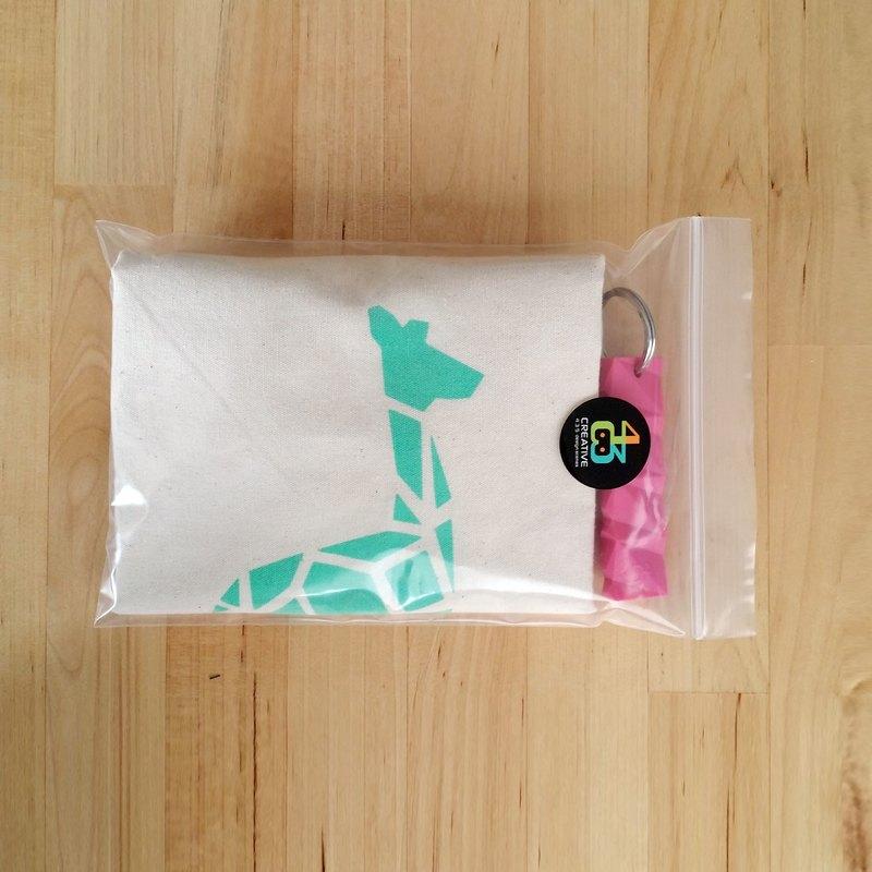 限量摺紙動物手提帆布袋+ 莓紅鑰匙圈 // 幾何 綠色 長頸鹿圖案