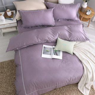 (Extra large) return true - fascinating purple - high quality 60 cotton dual-use bed pack four-piece group [6 * 7 feet King]
